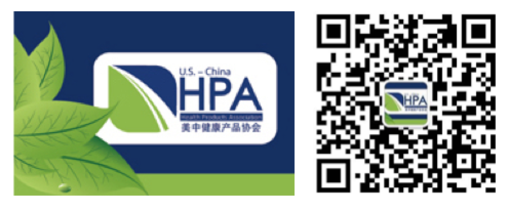 USCHPA logo and WeChat QR code