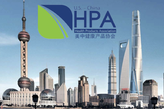 Shanghai and HPA Logo 530ppi