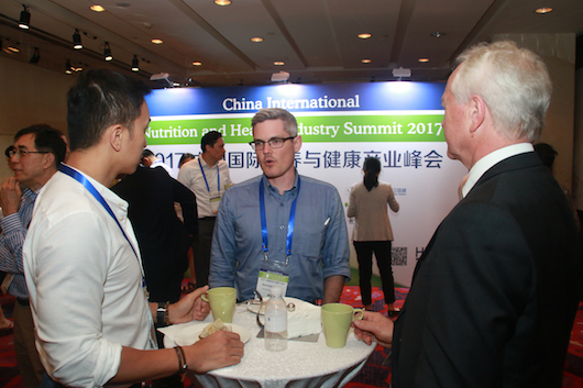 China International Nutrition and Health Industry Summit 2018