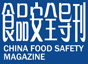 China Food Safety should